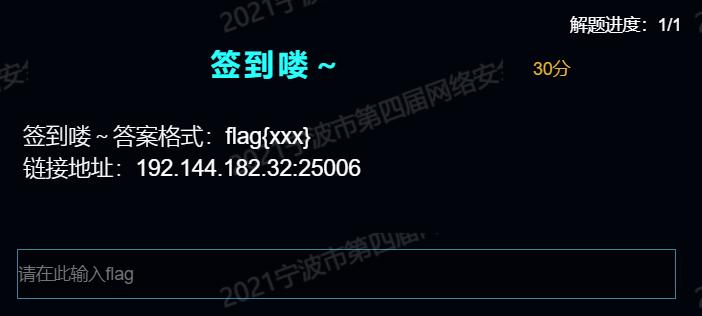 image-20210522121121185
