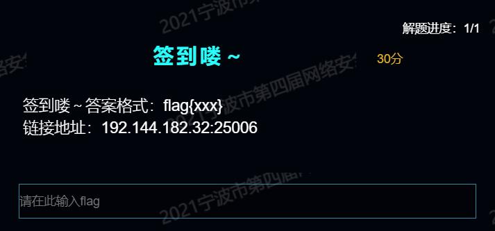 image-20210522121220528