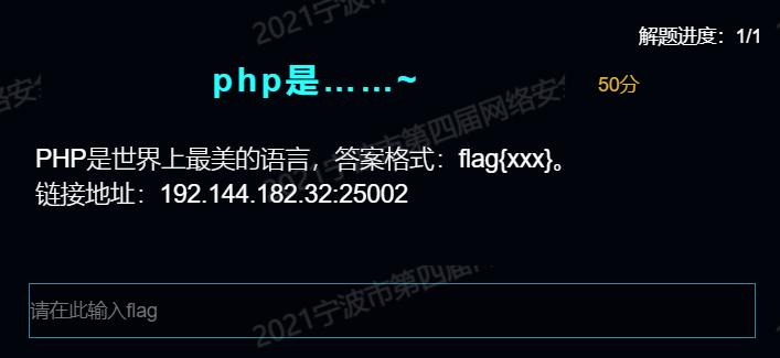 image-20210522121657843